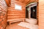 "Holiday cottage for rent with sauna in a homestead ""Avoti"" - 12"